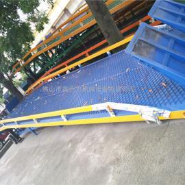 长期供应移动式登车桥/升降平台/装卸平台/叉车卸货平台