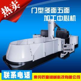 深圳松岗意大利原装进口五轴加工中心机德国五轴联动数控机床