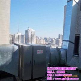 光解除臭机使用说明|石楼县光解除臭机|华泰模具优质品牌