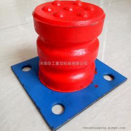 国标缓冲器JHQ-C法兰盘聚氨酯缓冲器200250红色碰块