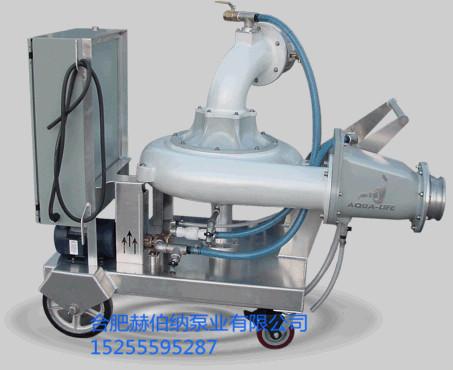 美国进口BioStream BP60吸鱼泵