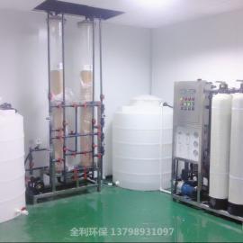 涂装喷涂用超纯水设备,反渗透混床高纯水设备 全利环保