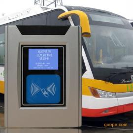 车载收费机厂家-企业巴士刷卡机-城市公交收费机