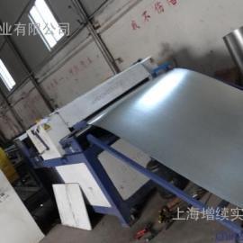 HC300B汽车钢冷轧钢板相当于HC300B冷轧开平板规格
