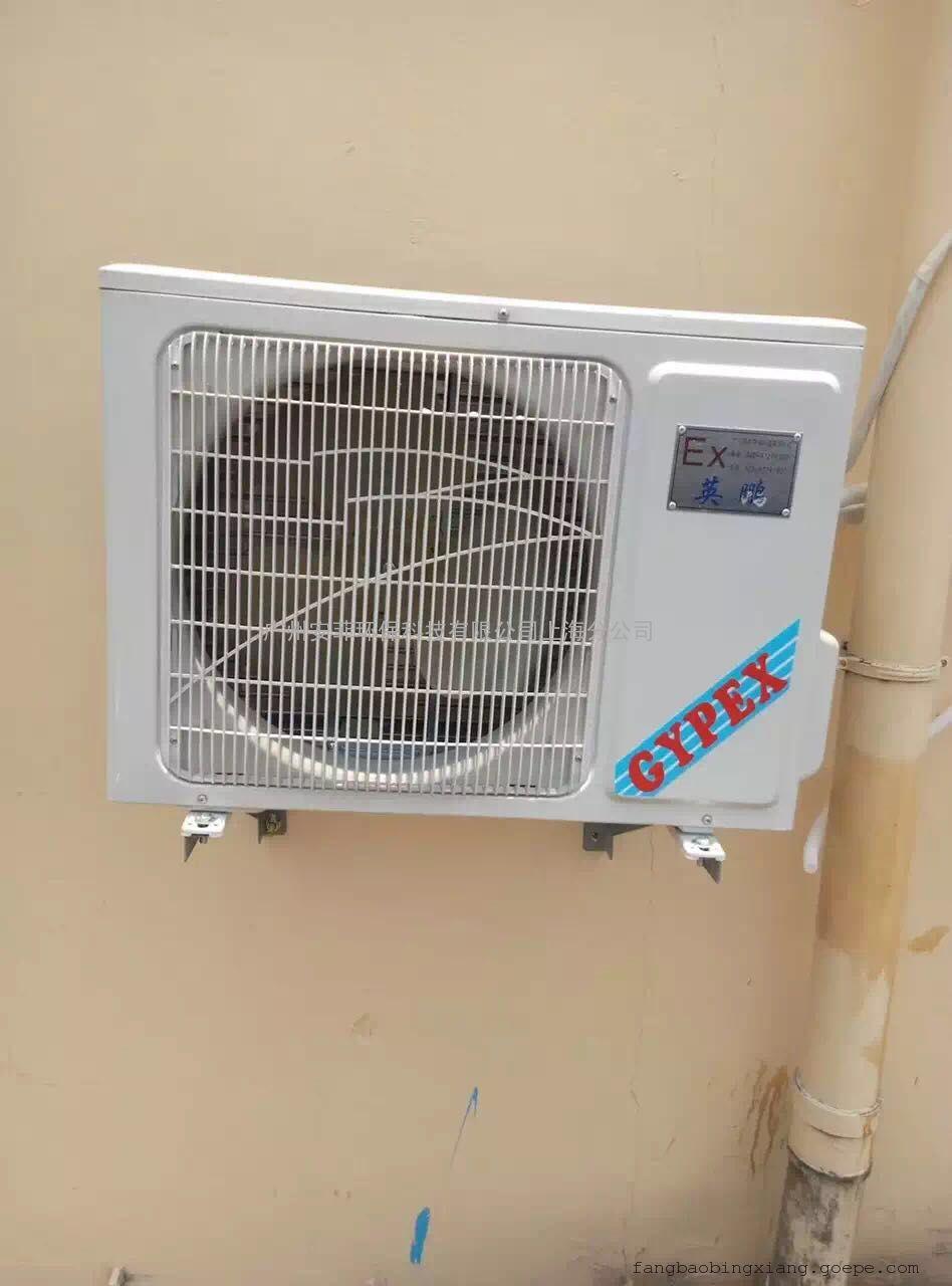 品牌格力防爆空调柜式3p