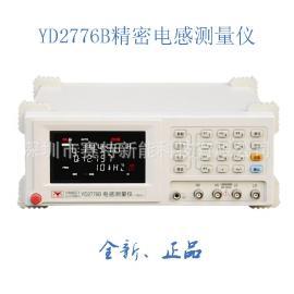 深圳赛特全新正品现货特供代理YD2776B精密电感测量仪一级代理