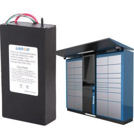 15W自动投递柜太阳能电池板