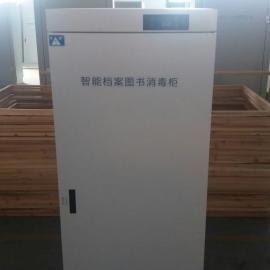 信件消毒柜报价 商用消毒柜批发 价格优惠 - 柜式消毒柜厂家直供