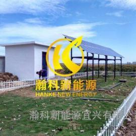 1000吨太阳能微动力污水处理站 HK-W/1000T