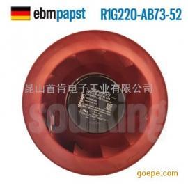 正品ebm风机 R1G220-AB73-52 涡轮离心风机