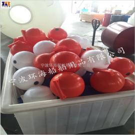 漳州水上浮球 河道塑料球标设计