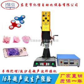 东莞超声波厂家 超声波熔接焊接机超音波塑焊机铆焊机热合机