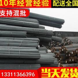 北京钢筋价格|直径32mm长度12米的钢筋一吨价格