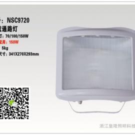 NSC9720-40wLED通路灯 海洋王直销