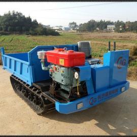 2017款普通型3吨JG-3T11履带运输车,履带式拖拉机