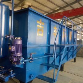 吉丰专业生产涡凹气浮机气浮污水处理设备