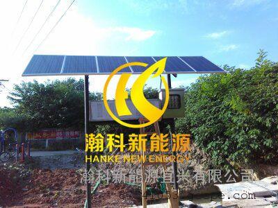 10吨太阳能污水处理系统 HK-W/10T