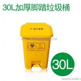 重庆30升医疗垃圾桶带脚踏批发价格