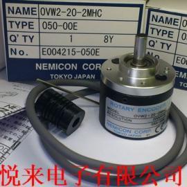 内密控OVW2-06-2MHT编码器