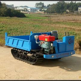 2017款长沙嘉冠中型三吨JG-3TA履带搬运车履带拖拉机