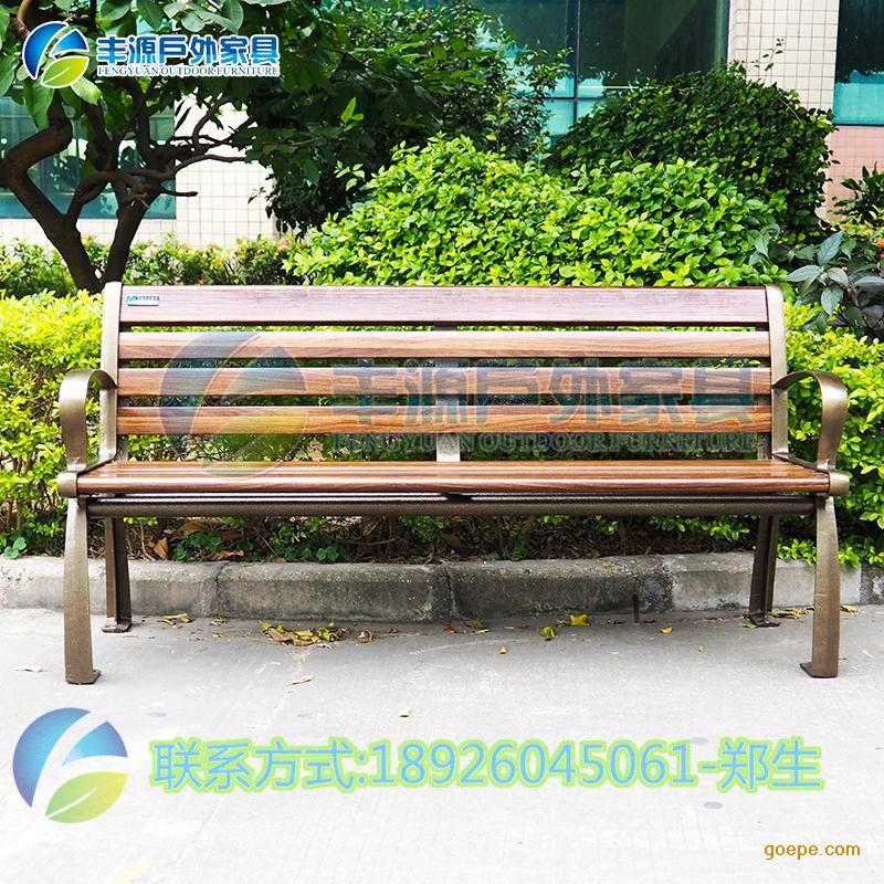 户外长椅 广州公园座椅