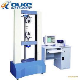 产品品牌零售 全能拉力研究机 型材拉力研究机 标记原子拉力研究机
