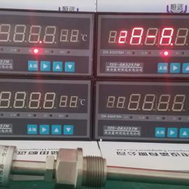 温度采集装置TDS-083257智能温度巡检仪口碑