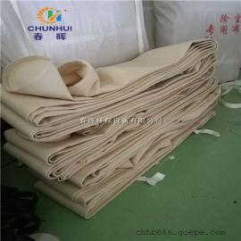 上海博格PPS+PTFE覆膜锅炉除尘布袋三步找到破碎位置