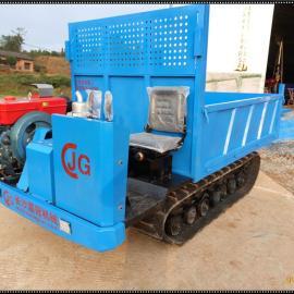 2017款长沙嘉冠工程款3吨履带运输车,履带式拖拉机