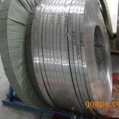 12Cr17Ni7不锈钢带厂家