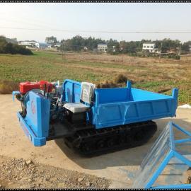 2017款长沙嘉冠 农用型2吨款 履带运输车