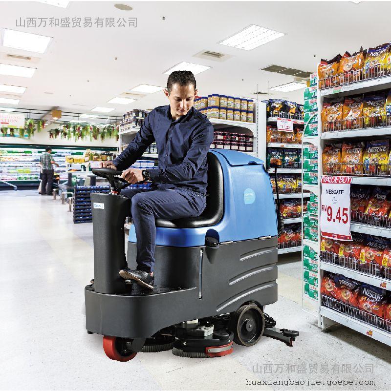 驾驶型洗地机