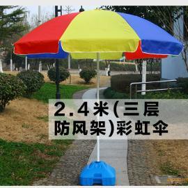 清远太阳伞厂 清远太阳伞厂家