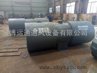 隧道射流风机/淄博运通通风设备有限公司