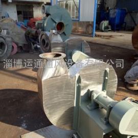 不锈钢高温风机/淄博运通通风设备有限公司
