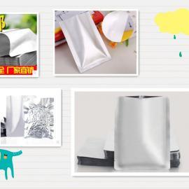 表面银白色铝箔袋,铝箔包装袋,苏州铝箔袋生产厂家