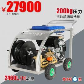 环卫/物业/石油/化工用管路疏通 汽油管道疏通机