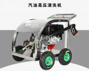 汽油高压清洗机进口本田发动机充气轮胎减震型清洗机