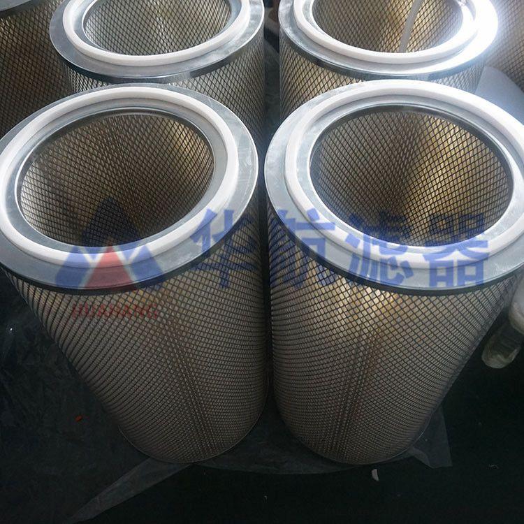 现货供应阻燃空气除尘滤筒 外径323高度660空气除尘滤筒