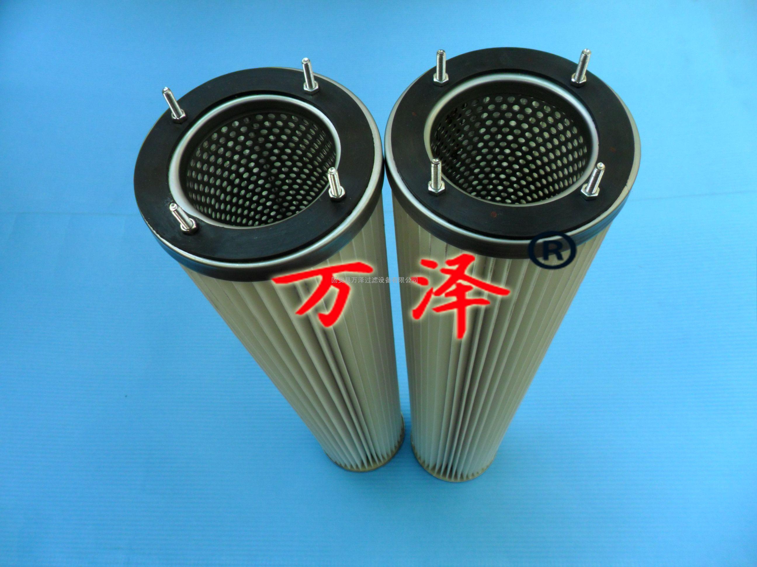 【螺丝吊装除尘滤芯】_螺丝吊装除尘滤芯生产厂家