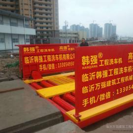 智能的工地洗轮机:销量领先的辽宁150T工地洗车机长期供应