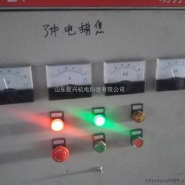 高压电源柜