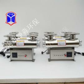 畅销紫外线消毒器JM-UVC-120紫外线杀菌器水处理设备