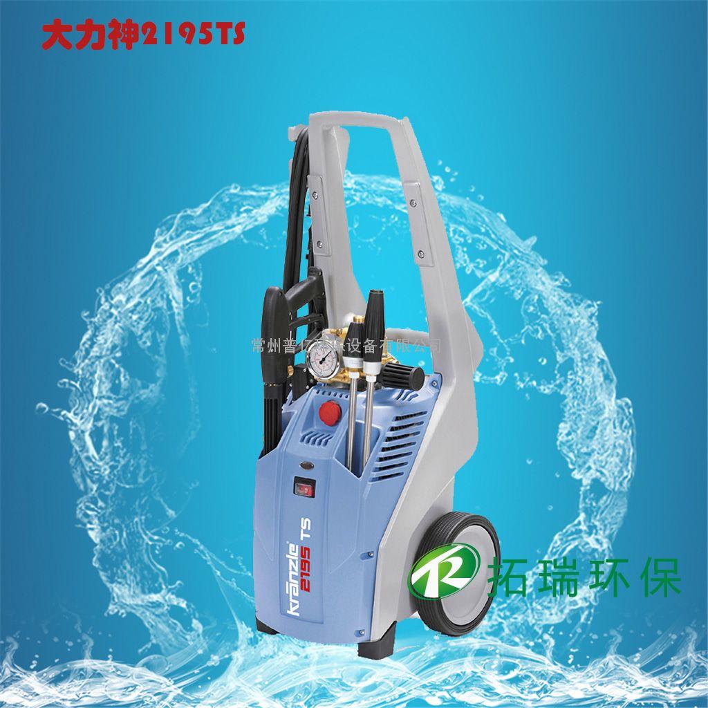 大力神17mpa高压水流清洗机电动冷水去小广告用高压清洗机