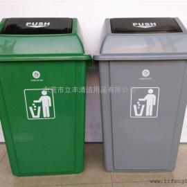 特价批发垃圾桶 LF-A002A-珠海垃圾桶公司