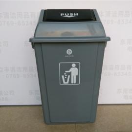 LF-A002A推盖塑胶垃圾桶 58L塑胶室内垃圾桶 东莞垃圾桶厂家直销