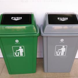 特价批发垃圾桶 LF-A002A-东莞立丰桶业有限公司