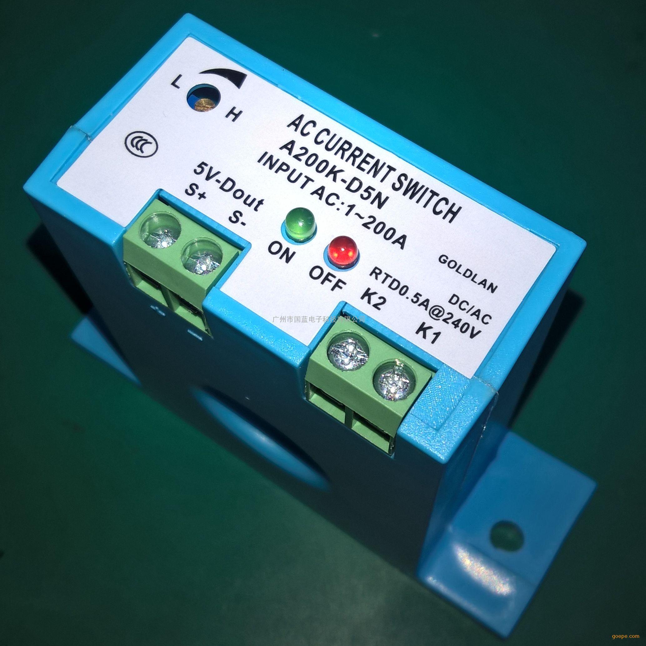 5v常开型双组同步型电流感应开关