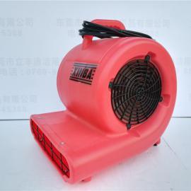 H6801三速吹风机 地面吹干机 惠州吹干机 珠海吹干机