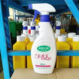 除臭剂 环保除臭剂 芳香剂 香味剂 除臭分解剂 臭味分解剂
